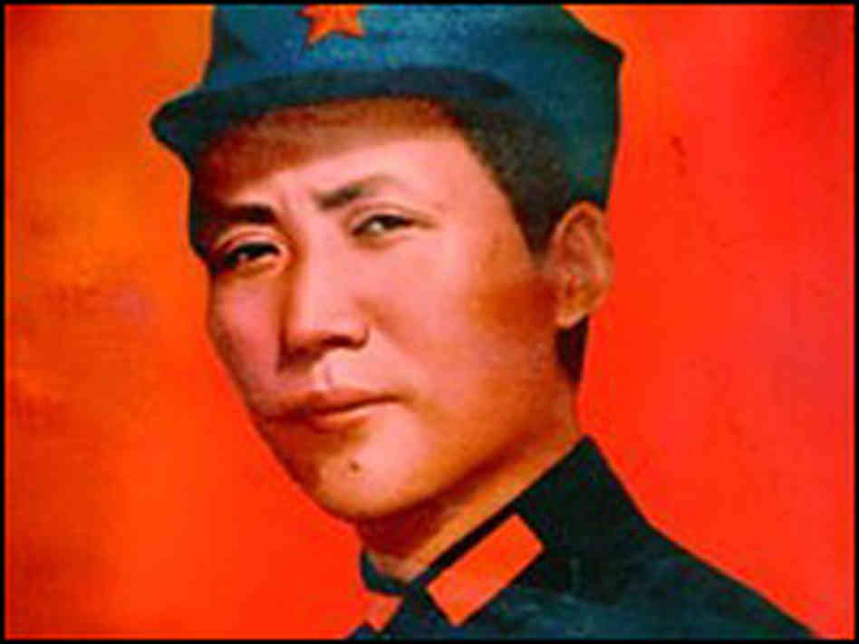 MAO TSE-TUNG – METHODS OF WORK OF PARTY COMMITTEES