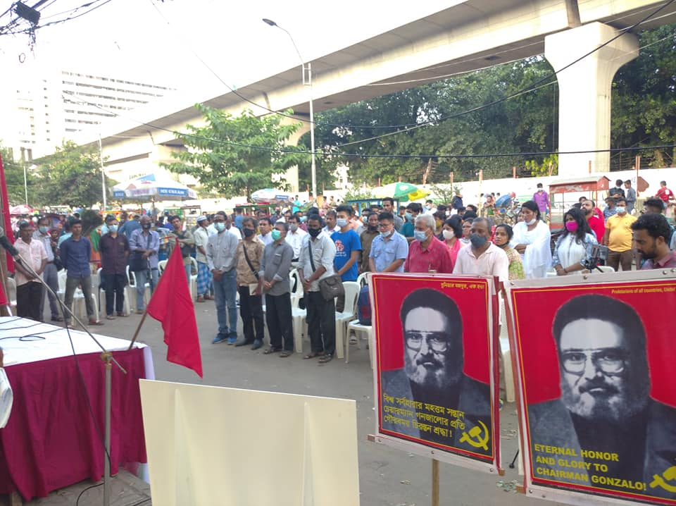 Dhaka, Bangladesh: Demonstration to protest the killing of Comrade Gonzalo and Commemoration meeting