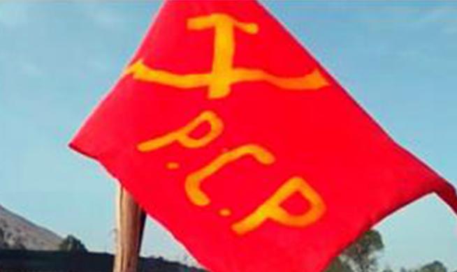 PERU: Action of armed agitation and propagande of the Communist Party of Perú in La Esperanza-Trujillo